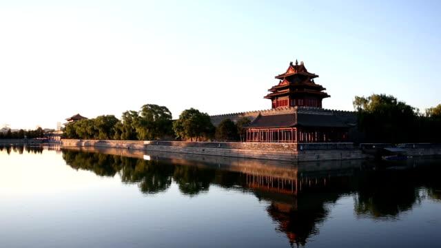 Wassergraben und der imperial palace in Peking, China.