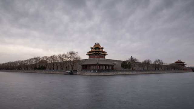 t/l moat of forbidden city - moat stock videos & royalty-free footage