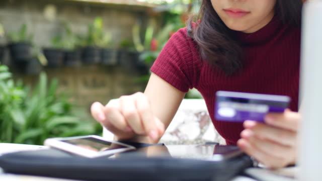 携帯のお支払いオンライン