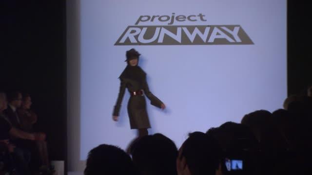 A model walks the runway wearing Jillian Lewis for 'Project Runway' Season 4 at The Tent at the MercedesBenz Fashion Week Fall 2008 'Project Runway'...