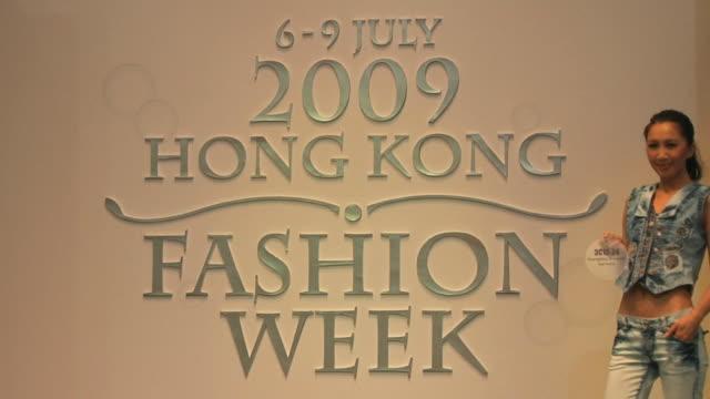 MS Models walking down catwalk at 2009 Hong Kong Fashion Week / Hong Kong, China