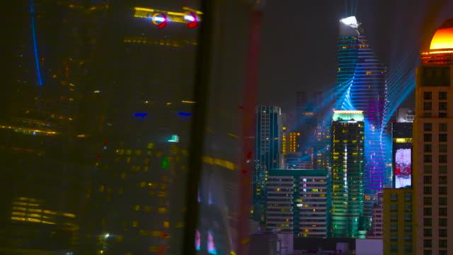 Modernes Gebäude mit Lichtshow