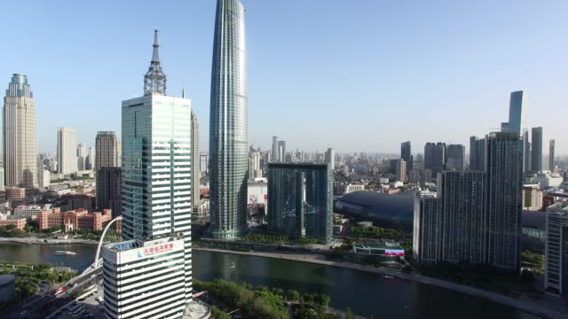 modern buildings in midtown of modern city - tianjin stock videos and b-roll footage