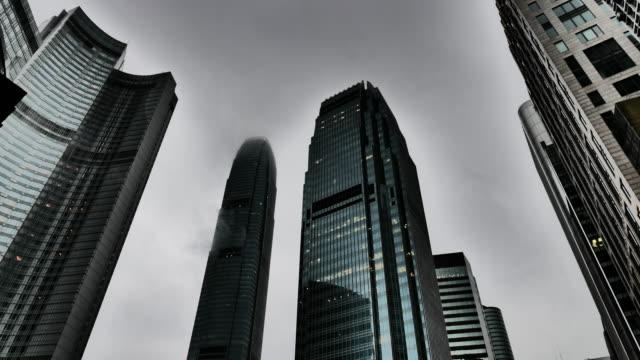 Modern business buildings at night, shot in hong kong, asia