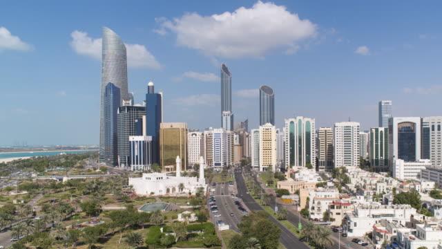 Modern city skyline, Abu Dhabi, United Arab Emirates, UAE