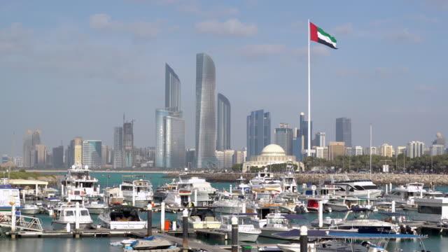Modern city skyline and Marina, Abu Dhabi, United Arab Emirates, UAE