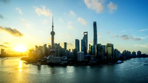 vídeos y material grabado en eventos de stock de moderna paisaje de la ciudad y del horizonte de shanghai - shanghái