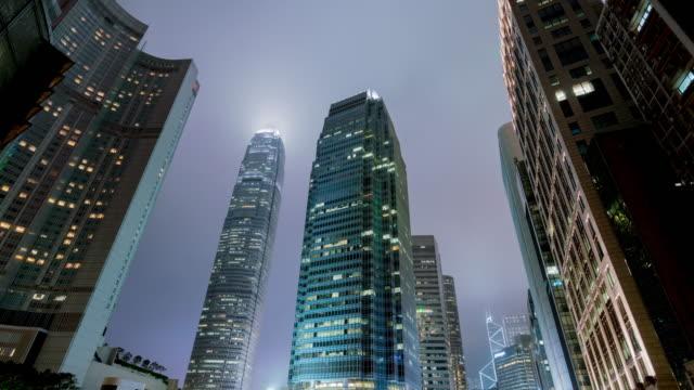香港中部の近代的オフィス - 映像技法点の映像素材/bロール
