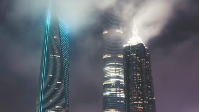 t/l td moderne wolkenkratzer in shanghai mit fließendem nebel bei nacht - fensterfront stock-videos und b-roll-filmmaterial
