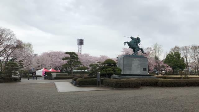 mogami yoshiaki, kajo park 4k - yamagata prefecture stock videos & royalty-free footage
