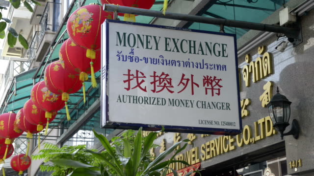 Money Exchange sign