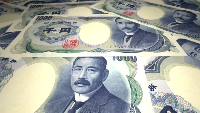 Money paper currency Japanese yen