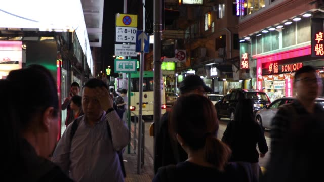 mong kok pedestrian street,hong kong,china - mong kok stock videos and b-roll footage