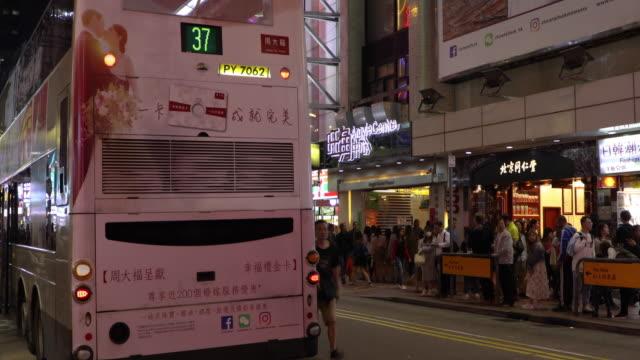 vídeos de stock, filmes e b-roll de mong kok pedestrian street,hong kong,china - mong kok