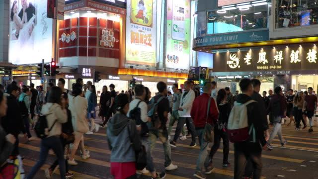 mong kok pedestrian street,hong kong,china - mong kok stock videos and b-roll footage