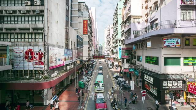 mong kok road in hongkong city, time lapse - mong kok stock videos & royalty-free footage