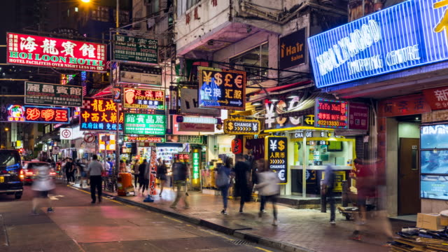 vídeos y material grabado en eventos de stock de mongkok neon signs at night - kowloon