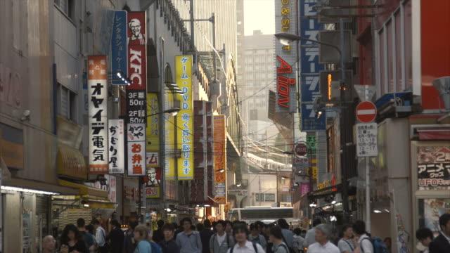 モンタージュの通りの秋葉原、東京