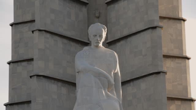 MS Monument of Jose Marti, also know as La Raspadura, in Plaza de la Revolucion / Havana, Cuba
