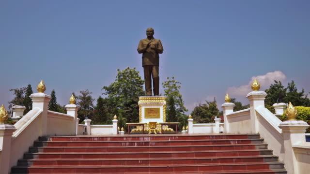 代表取締役社長 Souphanouvong, ルアンパバーン, ラオス、パンの記念碑