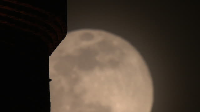 Moon And Chimney, Fukuoka, Japan