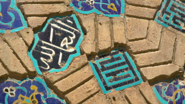 more blue mosaic tiles - blue mosque stock videos & royalty-free footage