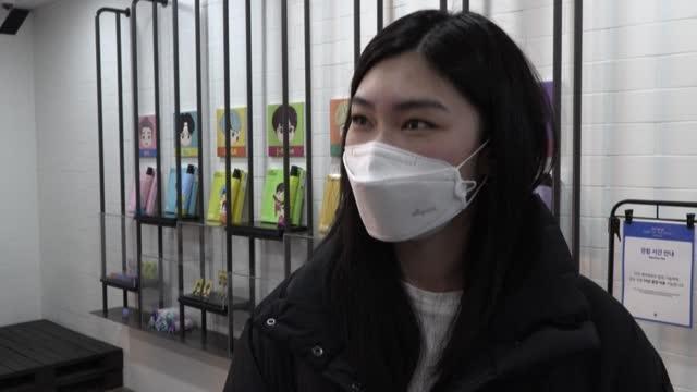 KOR: K-pop: BTS pop-up store ahead of album launch