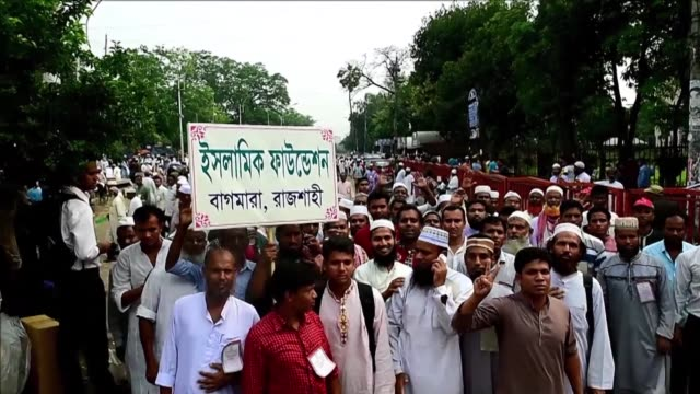 more than 100000 clerics and preachers rally in the bangladeshi capital against islamist extremism after a resurgence of attacks by militant groups... - militant groups stock videos and b-roll footage
