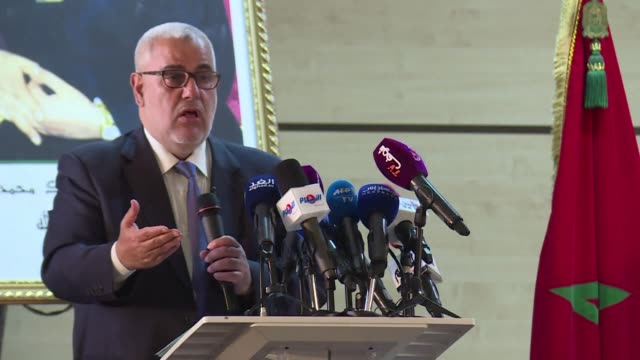 stockvideo's en b-roll-footage met moroccan prime minister and secretary general of the ruling justice and development party abdelilah benkirane spoke during his party's national... - sale