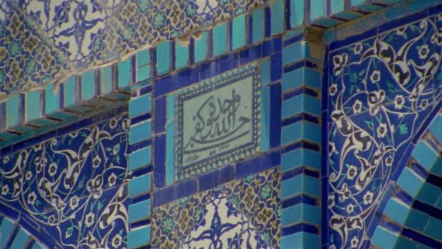 cu,  mosaic on dome of the rock, jerusalem, israel - arabic script stock videos and b-roll footage