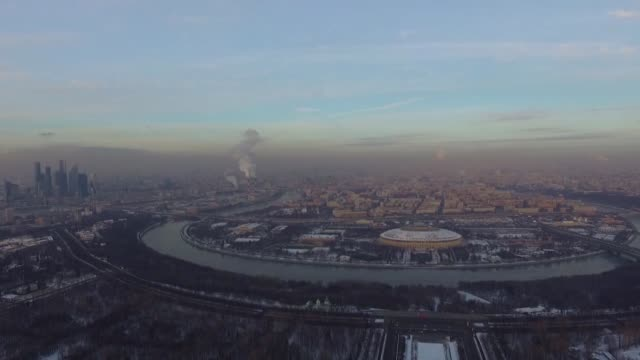 moscow aerial view - moscow russia stock videos & royalty-free footage