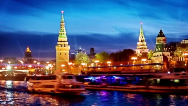 Moscovo à noite