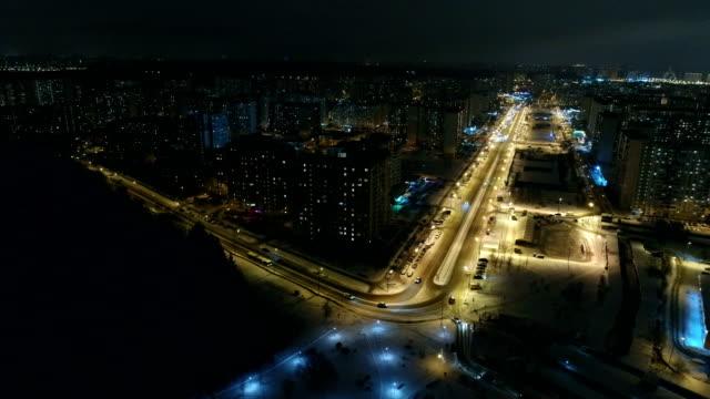 moskva sovrum förort. flygfoto - moskva bildbanksvideor och videomaterial från bakom kulisserna