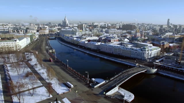 moscow central district aerial - moscow russia stock videos & royalty-free footage