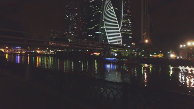 Moscow City and Moscva river at night