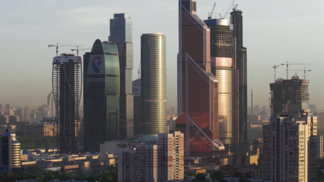 """TL Moscow International Business Center """"Moscow-City"""" / Russia, Moscow"""