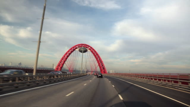 moscow red arch suspension bridge - arch bridge stock videos & royalty-free footage