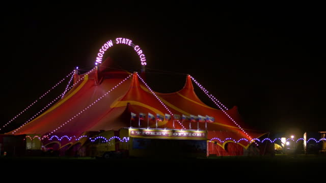 moscow state circus tent exterior at night - circus stock videos & royalty-free footage