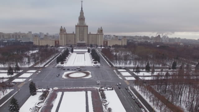 Moscow State University, aerial view