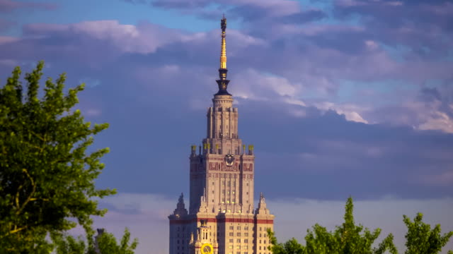 Moscow State University in the evening
