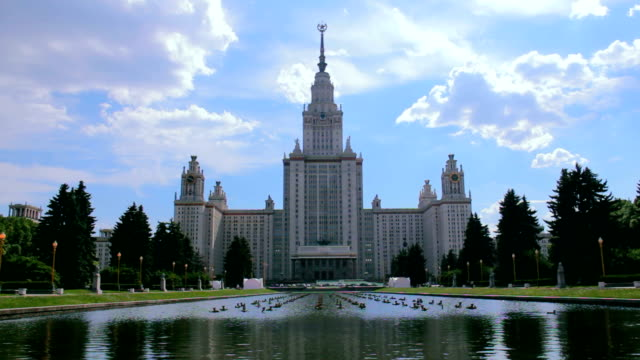 Moscow State University named after Lomonosov.