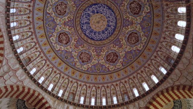 moské kupol - moské bildbanksvideor och videomaterial från bakom kulisserna