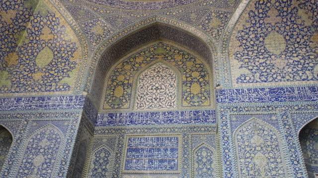 vidéos et rushes de mosquée à ispahan, iran - lieu de culte