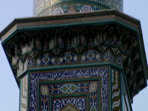 tu mosque minaret featuring colorful ceramic tile mosaics / qon, iran - shi'ite islam stock videos & royalty-free footage