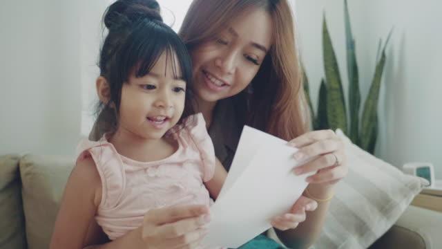 mother's day - persona di casa video stock e b–roll
