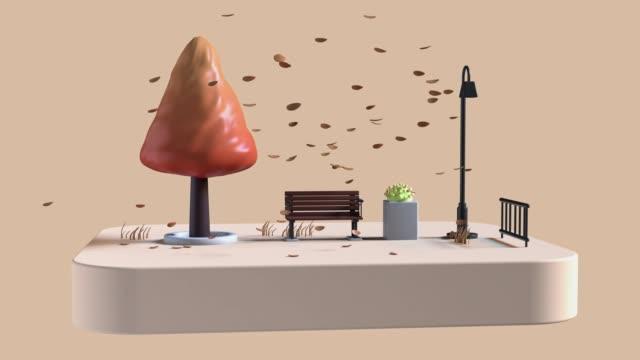 브라운 컬러 3D 애니메이션