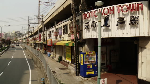 motomachi koka-dori shopping street, japan - retail place stock videos & royalty-free footage