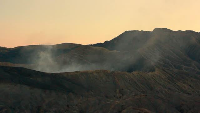 Vulkan Mount Bromo Eruption Rauch