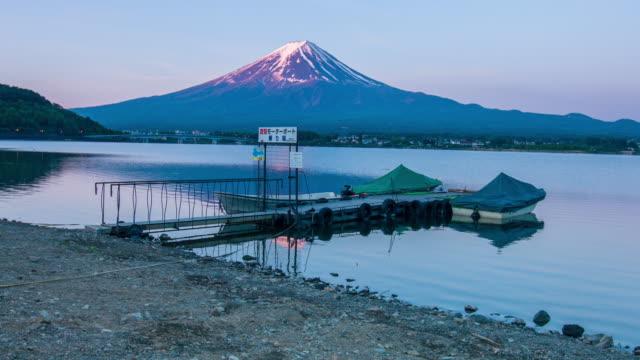 mount fuji - shizuoka prefecture stock videos and b-roll footage
