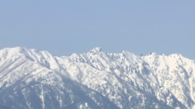 AERIAL, Mount Tsubakuro In Hida Mountains, Nagano, Japan